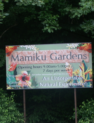the entrance to mamiku gardens